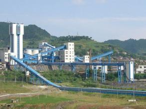 Mining Precessing